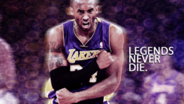 Kobe Bryant Wallpaper 6 1024×450