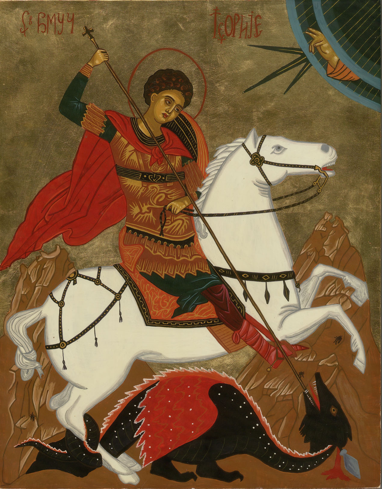 St George Icon 5