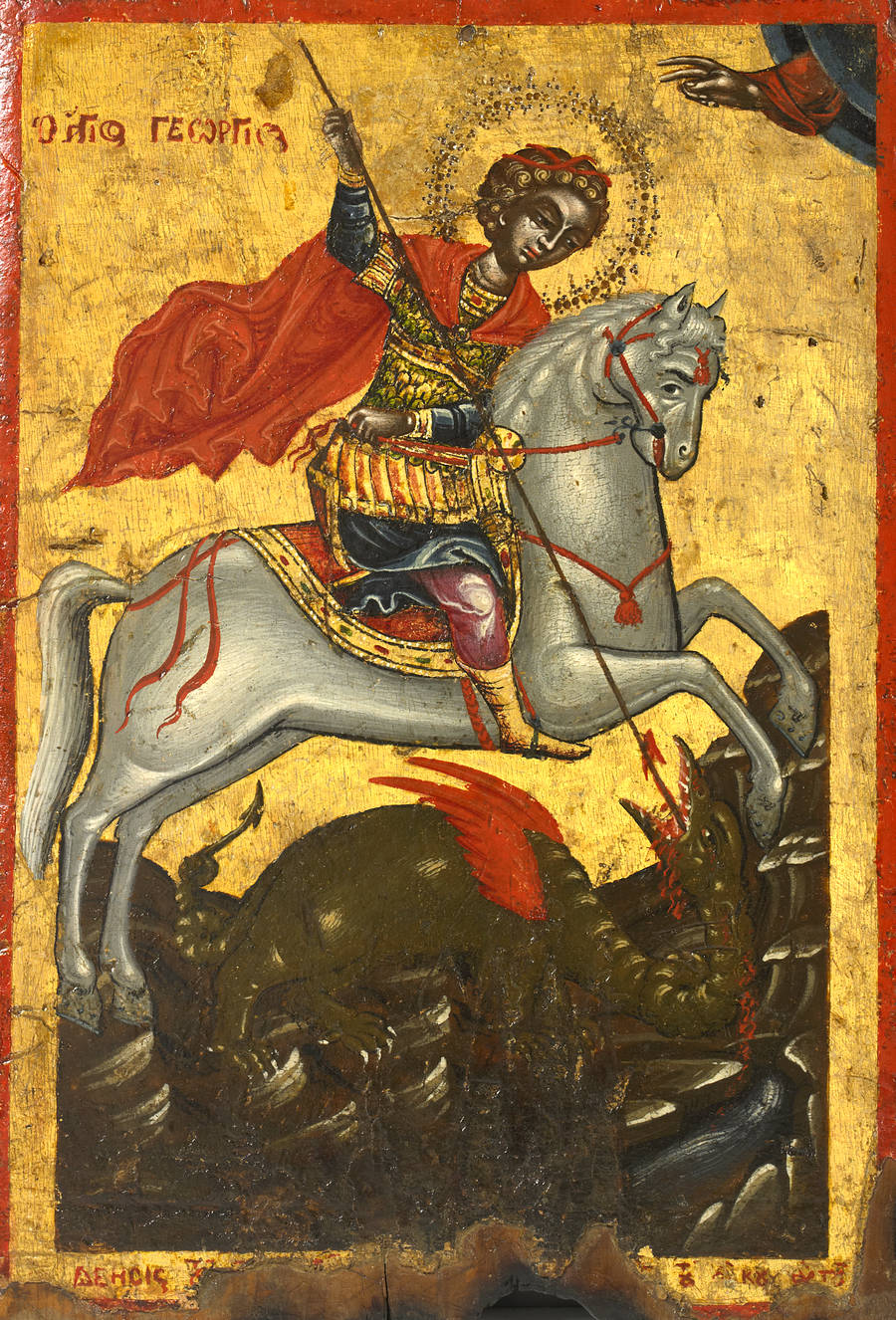 St George Russian Icon 3