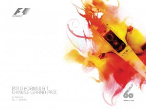 F1 Grand Prix Wallpaper 7 300×225