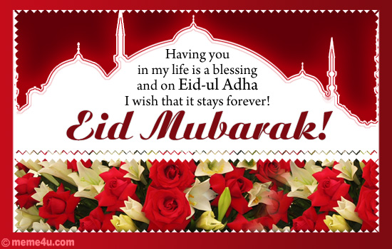 Animated Eid Mubarak Cards 10