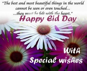 Animated Eid Mubarak Cards 11 300×248