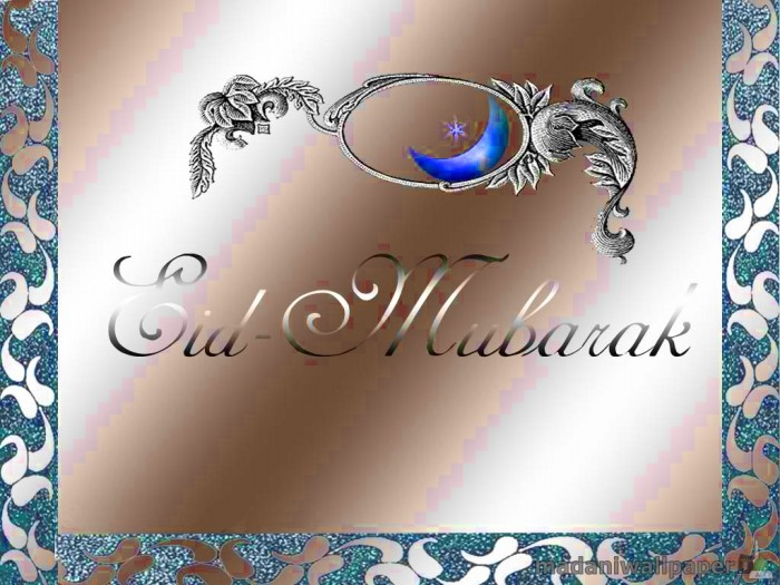 Animated Eid Mubarak Cards 14