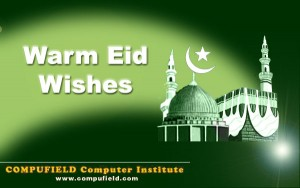 Animated Eid Mubarak Cards 17 300×188