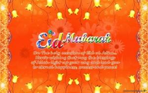Animated Eid Mubarak Cards 9 300×188