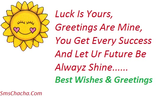 Best Wishes For Future Greetings 9