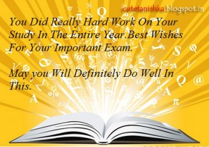 Best Wishes Greetings For Exams 7 300×212