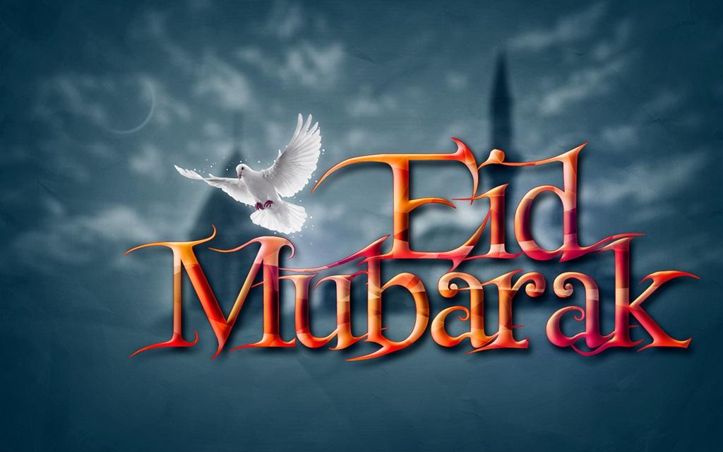 Creative Eid Mubarak Card 14