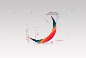 Creative Eid Mubarak Card 21 300×202