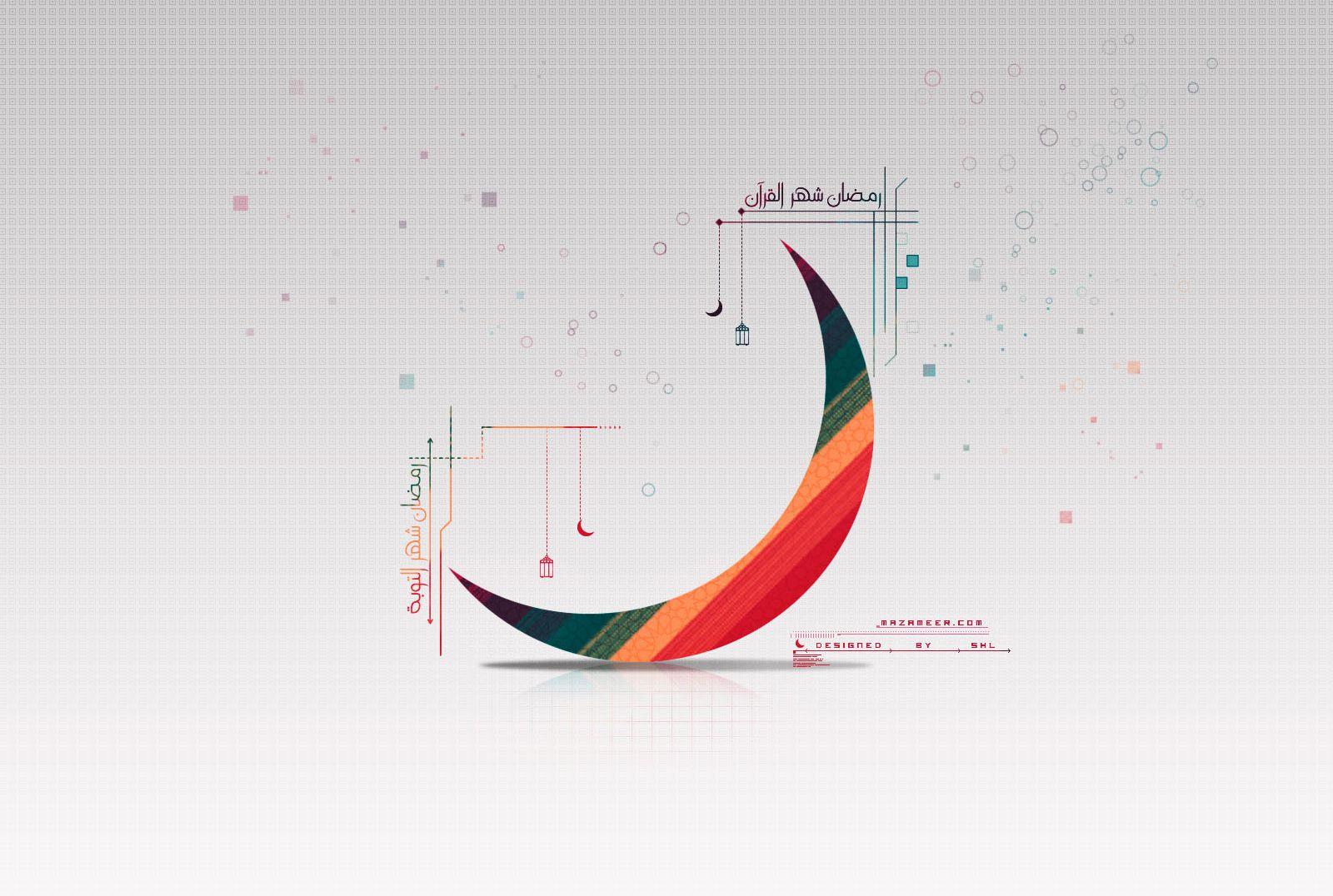 Creative Eid Mubarak Card 21