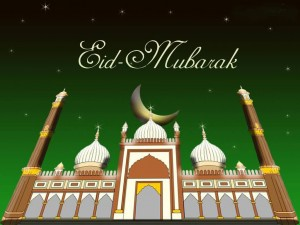 Eid Celebration Animated 3 300×225