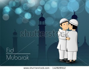 Eid Celebration For Kids Clipart 6 300×238