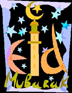 Eid Clipart 2