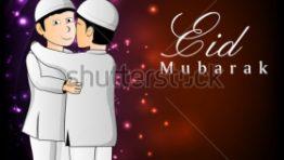 Eid Festival Clipart 5 280×170 262×148