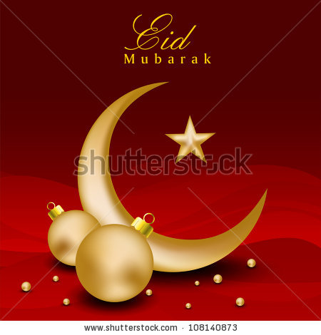 Eid Moon And Star 8
