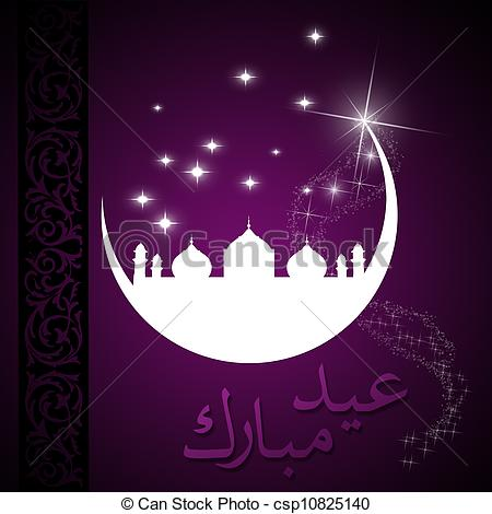 Eid Moon Vector 6