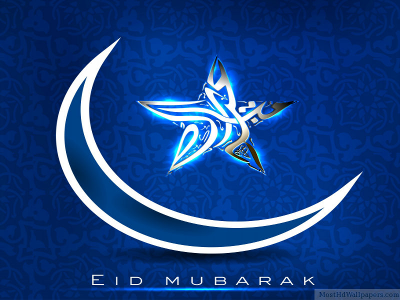 Eid Moon Wallpaper 1