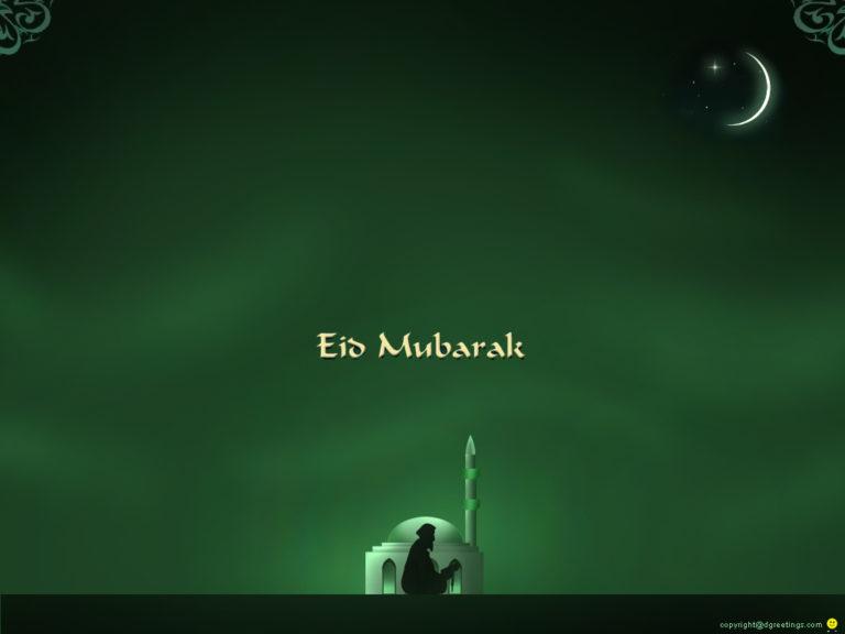 Eid Moon Wallpaper 6 768×576 768×576