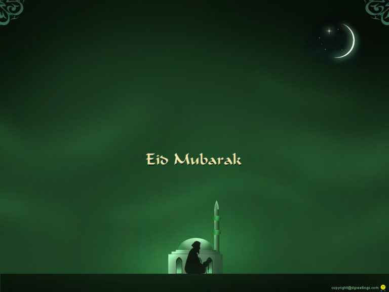 Eid Moon Wallpaper 6 768×576