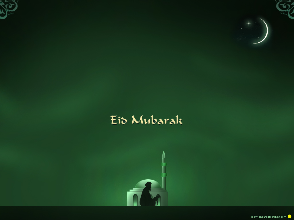 Eid Moon Wallpaper 6