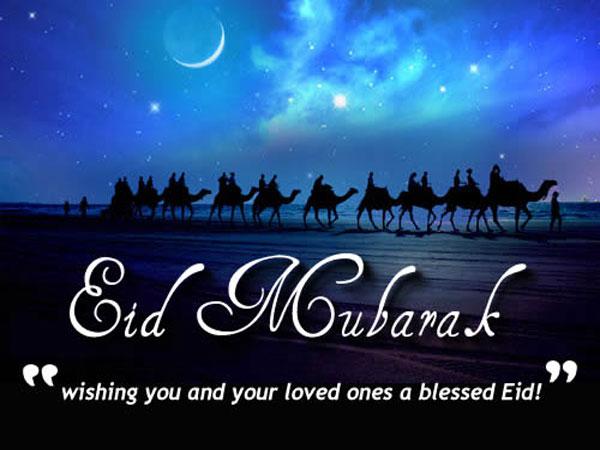 Eid Mubarak 2015 5