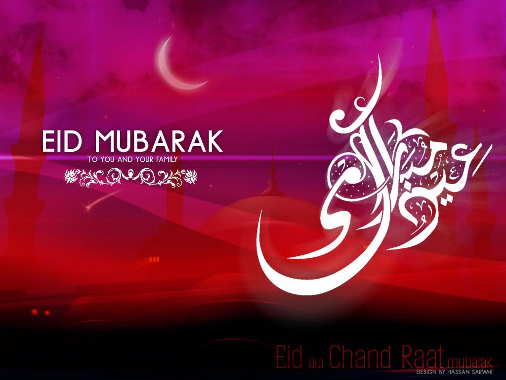 Eid Mubarak Card 2