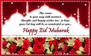 Eid Mubarak Card 2015 12 300×183