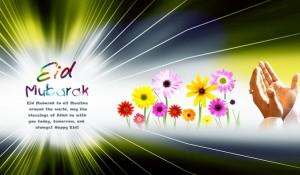 Eid Mubarak Card 2015 14 300×175