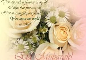 Eid Mubarak Card 2015 19 300×210