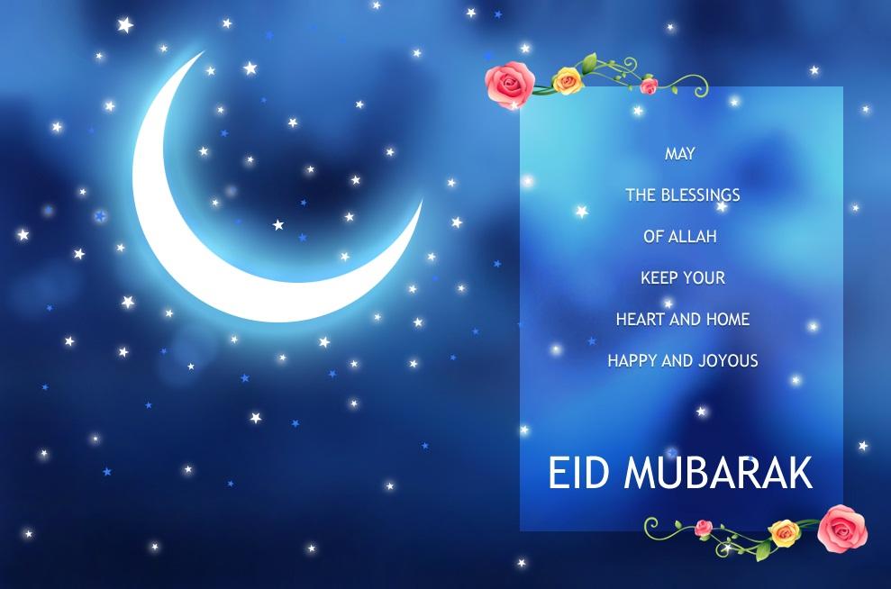 Eid Mubarak Card 2015 2