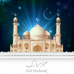 Eid Mubarak Card 5 300×300