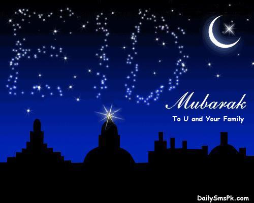 Eid Mubarak Card 6