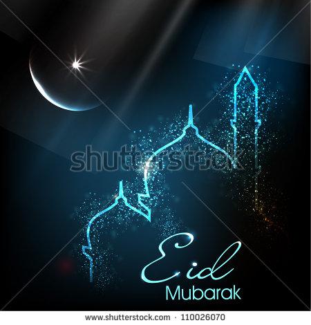 Eid Mubarak Card 8