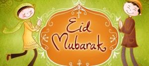 Eid Mubarak Card Template 10 300×133