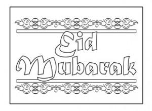 Eid Mubarak Card Template 11 300×219