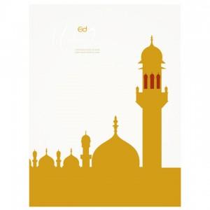 Eid Mubarak Card Template 18 300×300