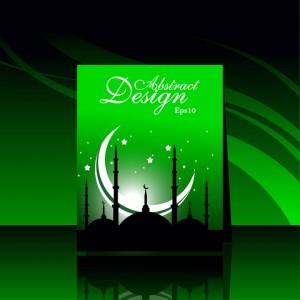 Eid Mubarak Card Template 20 300×300