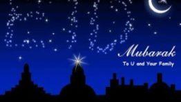 Eid Mubarak Card Template 3 300×240 262×148