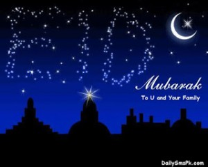 Eid Mubarak Card Template 3 300×240