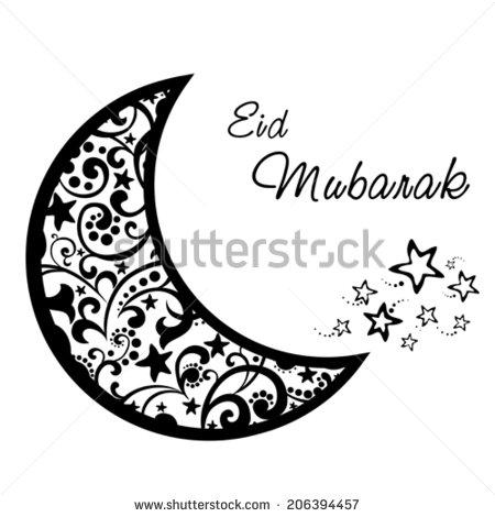 Eid Mubarak Card Template 5