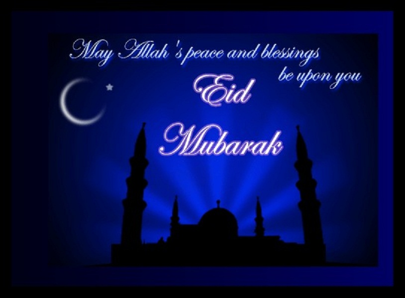 Eid Mubarak Card Template 6