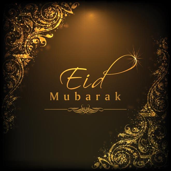 Eid Mubarak Card Template 7