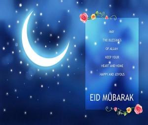 Eid Mubarak Card Template 8 300×253