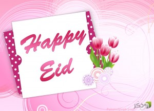 Eid Mubarak Cards For Kids 15 300×217