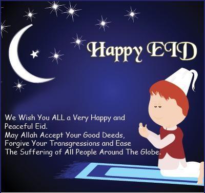 Eid Mubarak Cards For Kids 2