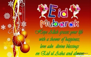 Eid Mubarak Cards For Kids 3 300×188