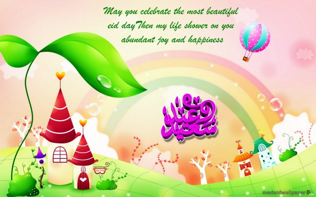 Eid Mubarak Cards For Kids 7