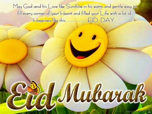 Eid Mubarak Friends 6