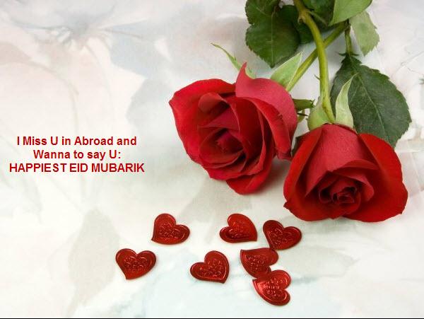 Eid Mubarak Love Cards 1