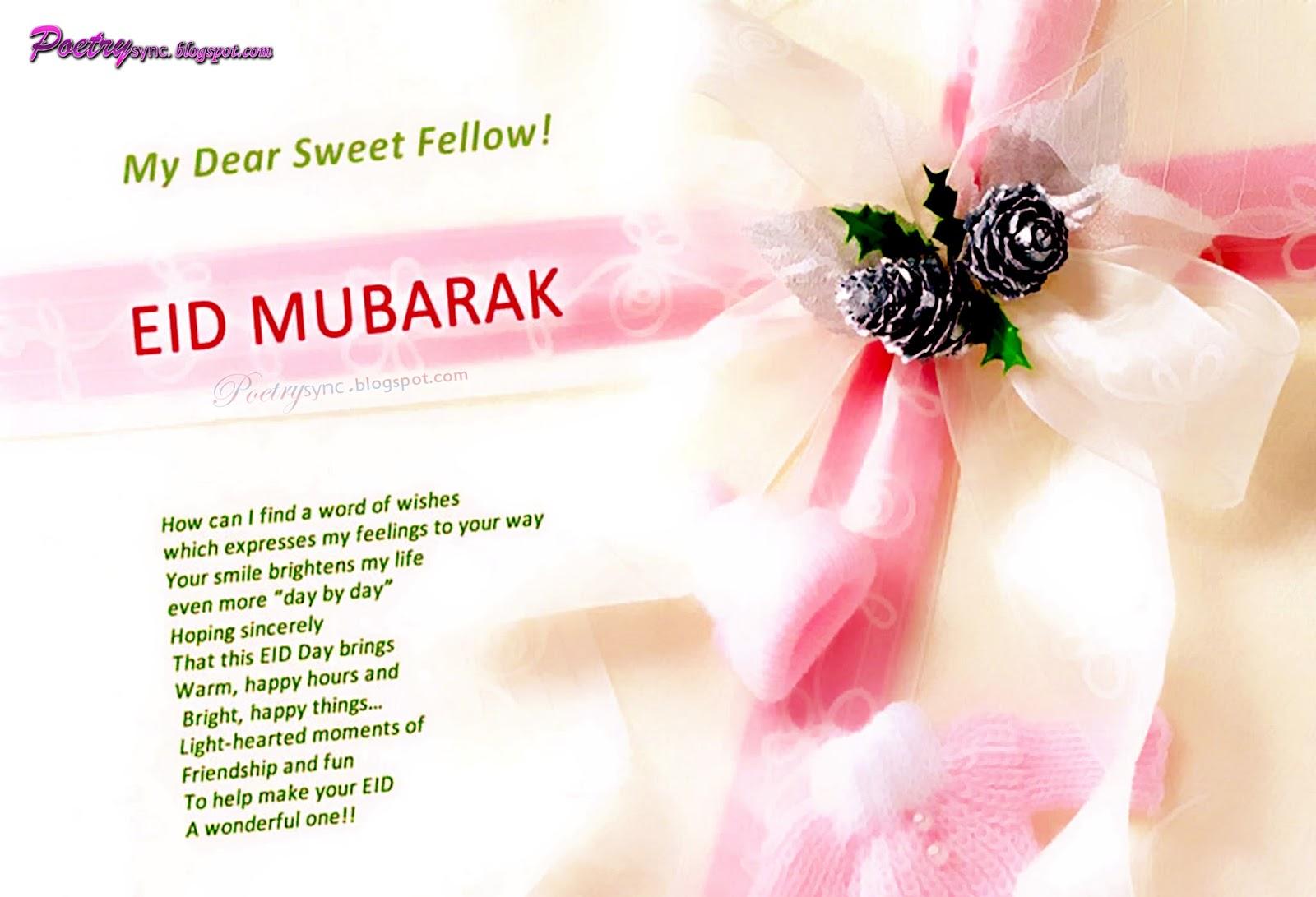 Eid Mubarak Love Cards 10